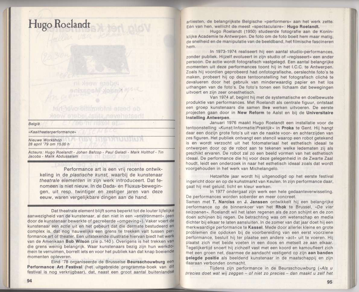 1979.kaaith.cataloog-2