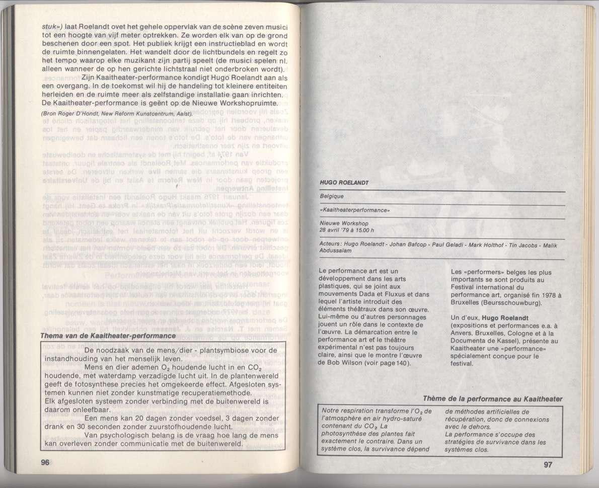 1979.kaaith.cataloog-3