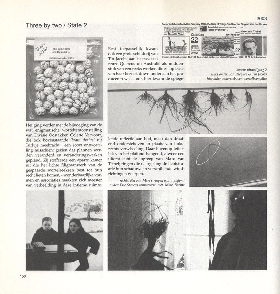 Factor 44 1996 - 2006, Les Jours Fixes images